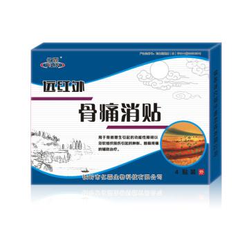 FIR  Bone Pain Relief Plaster